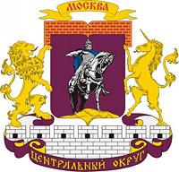 Юридический адрес ЦАО Москва